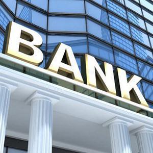 Банки Кинеля