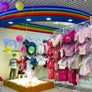 Детские магазины Кинеля