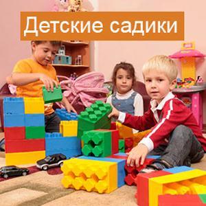Детские сады Кинеля