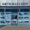 Автомагазины в Кинеле