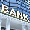 Банки в Кинеле