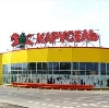 Гипермаркеты в Кинеле
