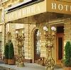 Гостиницы в Кинеле