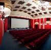 Кинотеатры в Кинеле