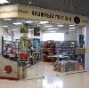 Книжные магазины в Кинеле