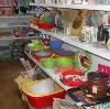 Магазины хозтоваров в Кинеле
