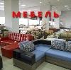 Магазины мебели в Кинеле