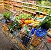 Магазины продуктов в Кинеле
