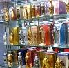 Парфюмерные магазины в Кинеле