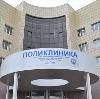 Поликлиники в Кинеле