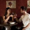 Рестораны, кафе, бары в Кинеле