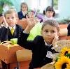 Школы в Кинеле