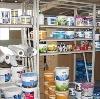 Строительные магазины в Кинеле