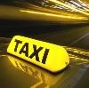 Такси в Кинеле