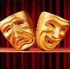 Театры в Кинеле