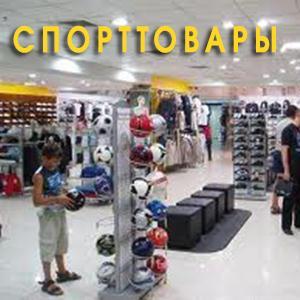 Спортивные магазины Кинеля